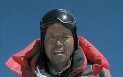 Kick-off Celebration with Apa Sherpa